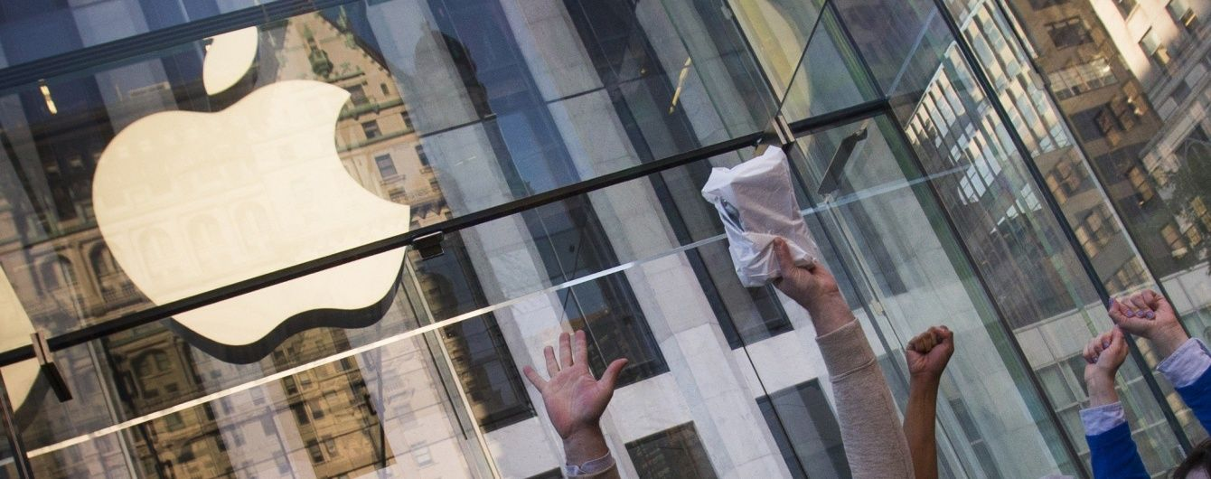 ЗМІ дізналися характеристики нових iPhone 5se