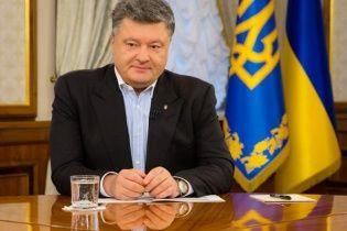 У НБУ почалося закрите засідання з Порошенком та Яценюком