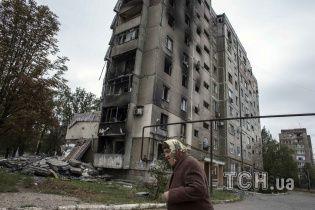 Евросоюз, ООН и Всемирный банк начали готовить план восстановления Донбасса