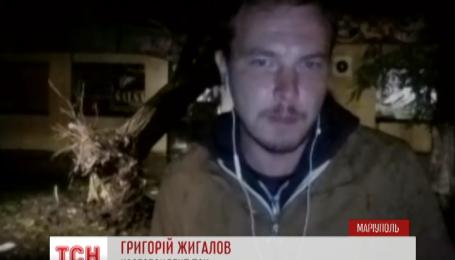Южный форпост Украины - Мариуполь - страдает от непогоды