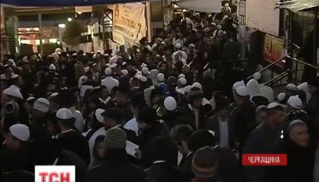 С Новым 5775 годом поздравляют сегодня иудеи друг друга