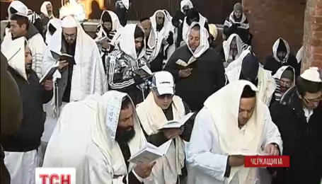 В Умани иудеи продолжают отмечать 5775 Новый год