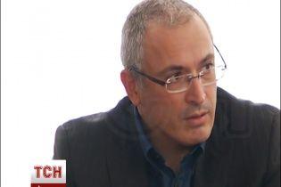 Режим Путіна призведе до кровопролиття в Росії – Ходорковський