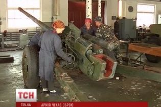 Бойцы АТО борются за Украину без военной техники, а танки и БТРы стоят на складах