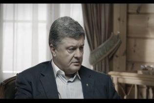 Угода про асоціацію вступить в силу у повному обсязі з 1 листопада - Порошенко