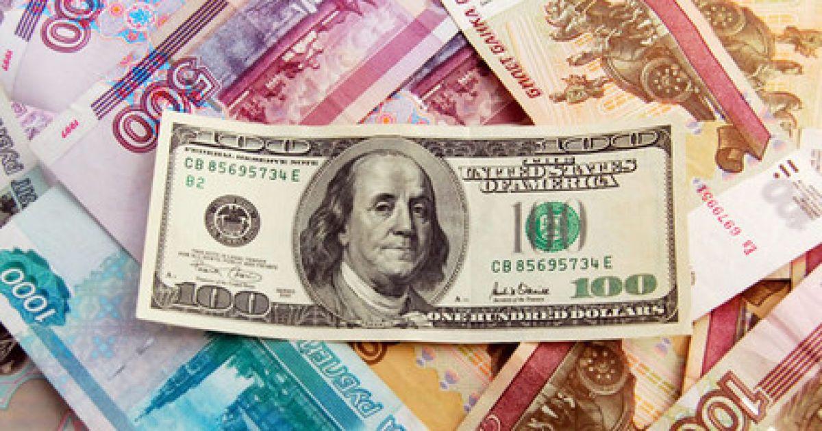 доллары в рубли брянск Первышов