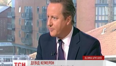 Великобритания думает о выходе из Евросоюза