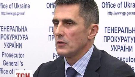 """Ярема став на захист """"люстрованого"""" дніпропетровського прокурора"""