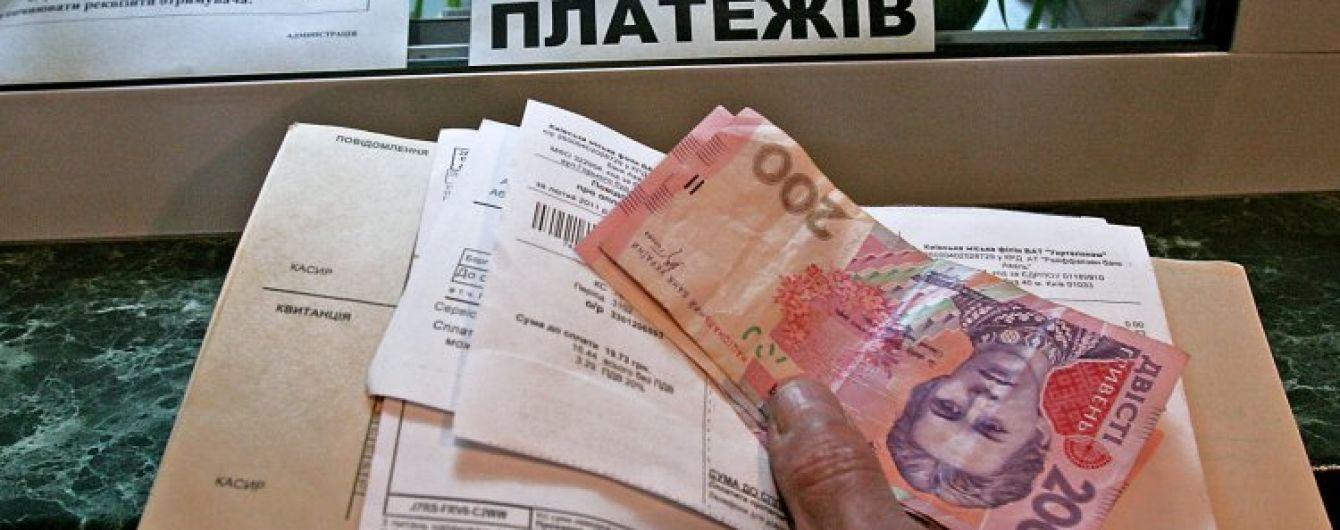 Смп банк кредит для пенсионеров
