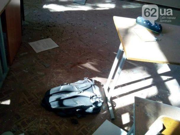 У Донецьку снаряд бойовиків розірвався під школою і вбив чотирьох людей