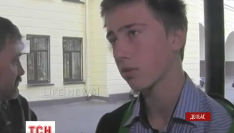 Вблизи учебного заведения Донецка разорвался снаряд
