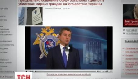 Російські слідчі звинувачують у масових вбивствах неіснуючого бійця