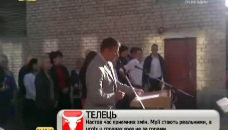 У донецькому ліцеї провели урочисту лінійку українською мовою