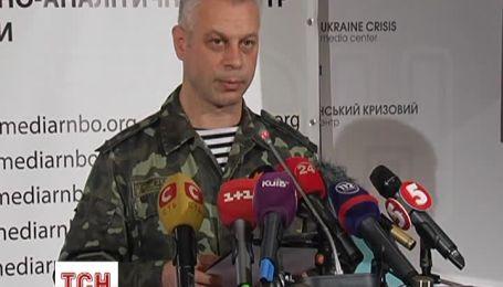 Волонтеры собрали для армии около 200 миллионов гривен