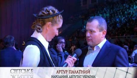 Артур Палатный поделился секретами подбора своих охранников