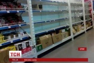 """В Крыму каждый день растут цены на фрукты и молочку, а бананы уже называют """"золотыми"""""""