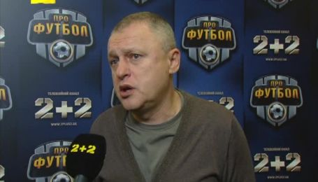 Суркіс відповів Луческу: коли Шахтар виграє, то судді не вбивають матч
