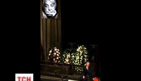 В Москве прощаются с известным российским режиссером Юрием Любимовым