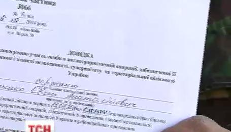 Чиновники не выдали ни одного удостоверение участника боевых действий АТО