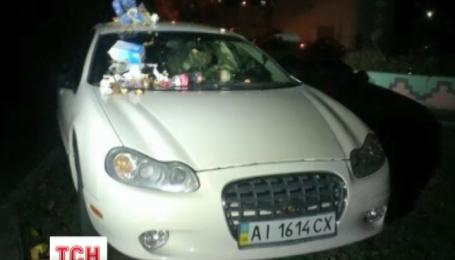 Жители Троещины мусором люстрировали припаркованную на газоне машину