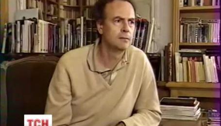 Нобелевскую премию по литературе получил французский писатель и сценарист Патрик Модиано