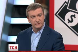 У Міністерстві юстиції викрили корупційну схему на півмільярди гривень - Петренко