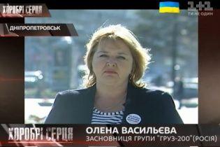 В Україні вже загинуло близько 4500 російських солдатів - правозахисниця