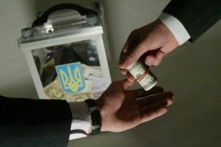 Каждый пятый украинец готов продать свой голос