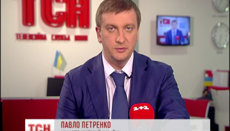 Министр юстиции дал онлайн-конфреренцию на сайте TSN.ua