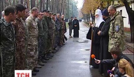 """Бойцов батальона """"Донбасс"""", которые восстанавливаются после АТО, посетил Патриарх Филарет"""
