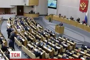 """У Москві пояснили, що Азаров """"забув"""" у російській Держдумі"""