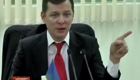 Кого веде до влади ляльковий радикал Олег Ляшко