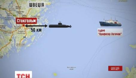 У Балтійському морі біля Швеції запеленгували чужу субмарину