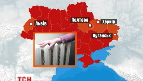 Президент распорядился согревать Украину