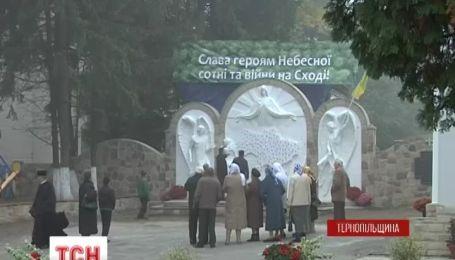 Крупнейший в Украине памятник Героям Небесной Сотни установили на Тернопольщине в поселке Козова