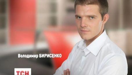 В Борисполе взорвали кандидата в народные депутаты Владимира Борисенко