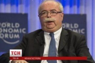 """Реакция в соцсетях на авиакатастрофу: """"Пьяный водитель снегоуборщика переиграл Путина"""""""