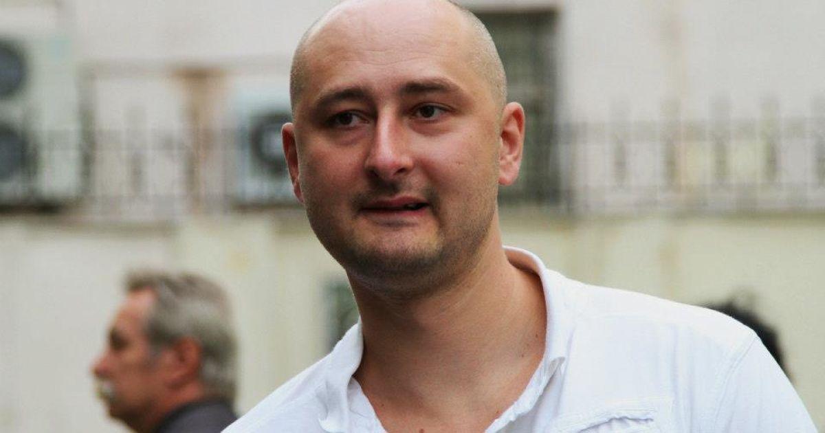 У Росії збираються допомагати українським слідчим шукати вбивць Бабченка