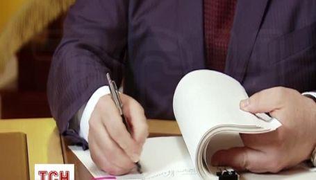 Порошенко подписал антикоррупционные законы