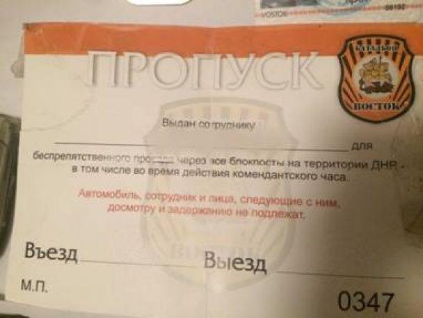 """СБУ задержала боевика-разведчика """"Востока"""""""