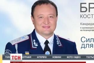 """""""Айдар"""" подозревает в поджоге своих машин одного из кандидатов в нардепы на Киевщине"""