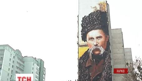 Граффити с изображением Тараса Шевченко занесли в реестр рекордов Украины