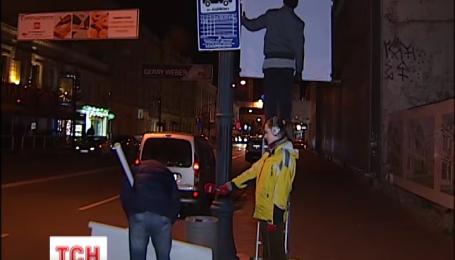 Ночью улицы Украины вычищали от политической рекламы