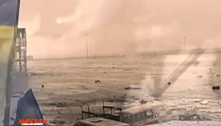 Навіщо тримати оборону вже зруйнованого аеропорту
