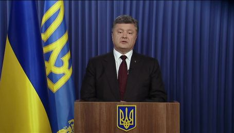 Порошенко подякував українцям за європейський вибір