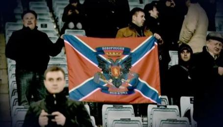 УЕФА дает добро на флаги ДНР на матчах Лиги чемпионов