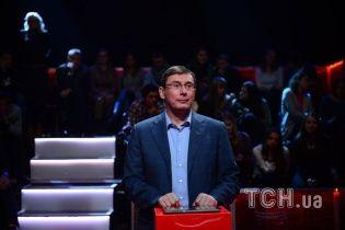 Луценко оголосив Блок Порошенка переможцем і розповів про самозакоханість союзників