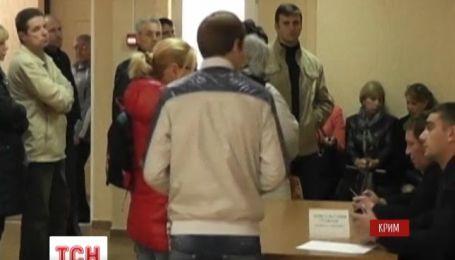 Кримчанам видають закордонні паспорти, зареєстровані у Краснодарі