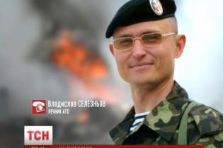 Волонтер Мочанов обвинил спикеров СНБО и АТО во лжи о 32-м блокпосте