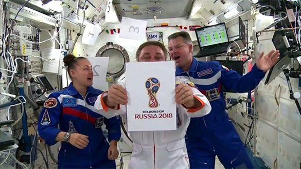 Космонавти показали емблему ЧС-2018